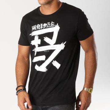 13 Block - Tee Shirt Sueur Soif Sous Logo Noir Blanc