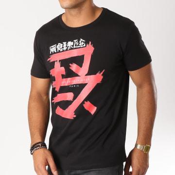 13 Block - Tee Shirt Sueur Soif Sous Logo Noir Rouge