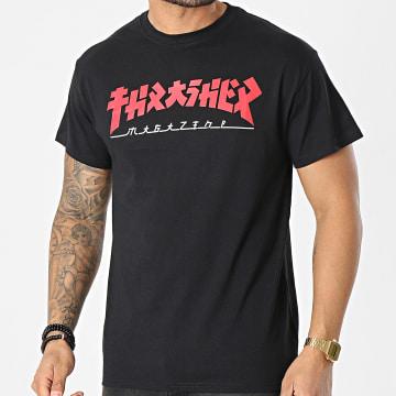 Thrasher - Tee Shirt Godzilla THRTS135 Noir