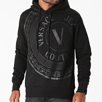 Versace Jeans Couture - Sweat Capuche Regular Centered Embroidery 71GAIT13-CFOOT Noir