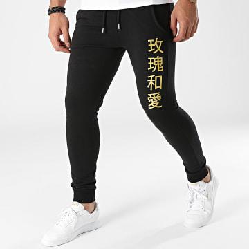 Luxury Lovers - Pantalon Jogging Kanjis Noir Doré