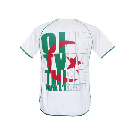 Maghreb United Maillot De Foot Enfant Maghreb United Blanc Algerie One Two Three Laboutiqueofficielle Com