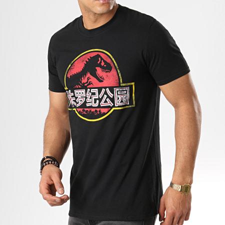 Jurassic Park - Tee Shirt Chinese Logo Noir